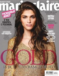 Marie Claire �11 (������ 2014) ������