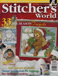 Stitcher's World №9 2001