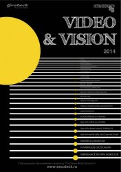 ������� ������������. Video & Vision (2014) ����������