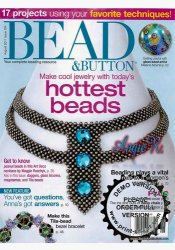 Bead & Button №104 2011