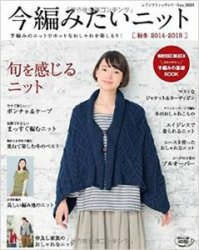 Lady Boutique Series №3851 2014-2015 Fall Winter