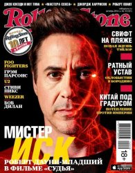 Rolling Stone �10 (������� 2014)