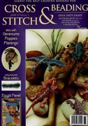 Cross Stitch & Beading №68 2006