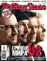 Rolling Stone �11 (������ 2014)