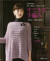Let's Knit series 80432 2014 / 2015
