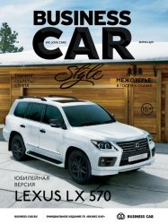 Business Car Style �14 (���� 2014-2015)