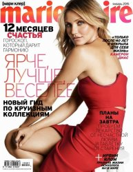 Marie Claire �1 (������ 2015 / ������)