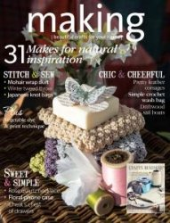 Making – January 2015