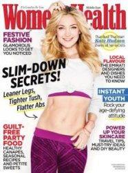 Women's Health Middle East №6  2014