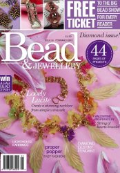 Bead Magazine Issue 60 February-March