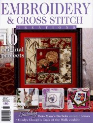 Embroidery & Cross Stitch Vol.19 №7 2012