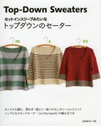 Top down sweaters 2014