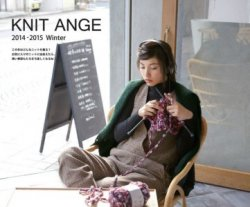 Knif Ange Winter 2014 /2015