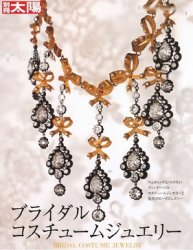 Bridal Costume Jewelry 2009