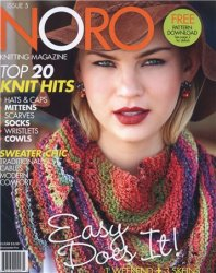 Noro Knitting Magazine - Fall/Winter 2014