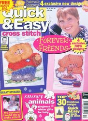 Quick & Easy cross stitch №41 1998