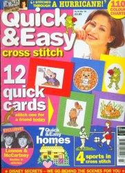 Quick & Easy cross stitch №45 1999