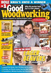 Good Woodworking №290 (March 2015)
