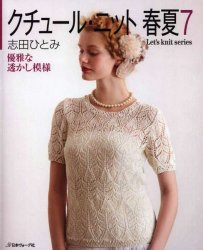 Let's Knit Series 80443 - 2015