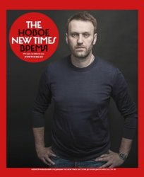 The New Times №6 (февраль 2015)