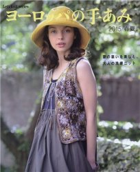 Let's Knit Series №80447 2015