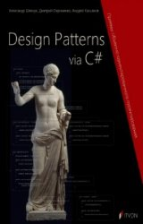 Design Patterns via C#. ������ ��������-���������������� ��������������