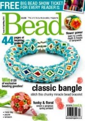 Bead Magazine №45 April/May 2013