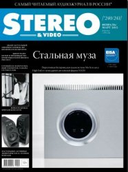 Stereo & Video �2-3 (�������-���� 2015)