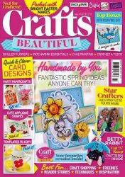 Crafts Beautiful №228 April 2015