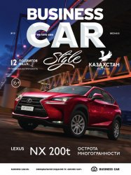 Business Car Style №15 (весна 2015)