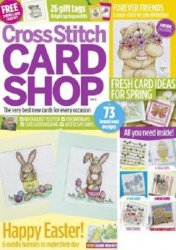 Cross Stitch Card Shop №95 2014