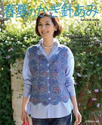 Crochet Spring Summer vol.17 2015