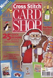 Cross Stitch Card Shop №4