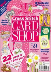 Cross Stitch Card Shop №5