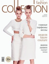 Fashion Collection №115 (апрель 2015)