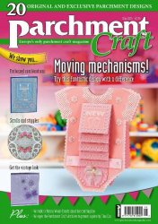 Parchment Craft №5 May 2015