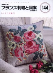 Totsuka Embroidery Rose Collection 7