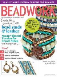 Beadwork №4 June/July 2015