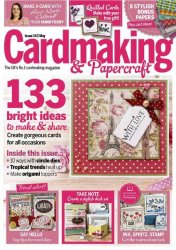 Cardmaking & Papercraft  №143 (May 2015)