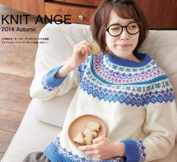 Knit Ange 2014 Autumn