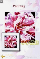 I love CrossStitch JH-018 Pink Peony
