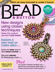 Bead & Button �127 (June 2015)