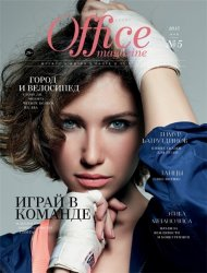 Office magazine №5 (май 2015)
