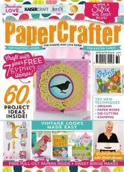 PaperCrafter №80 (2015)