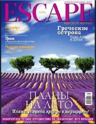Total Escape �25 (������-���� 2015)