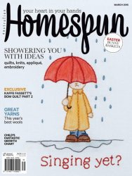 Homespun №142 (March 2015)