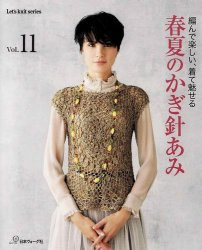 Let�s knit series �80026 Vol.11 2009