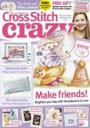 Cross Stitch Crazy - July 2015