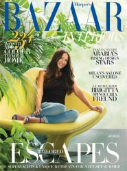 Harper's BAZAAR INTERIORS №4-5 (May-June 2015 / United Arab Emirates)