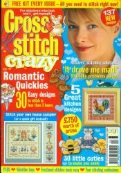 Cross Stitch Crazy №4 2000